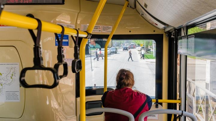 В Перми часть школьных транспортных карт попала в стоп-лист. Почему и что делать?