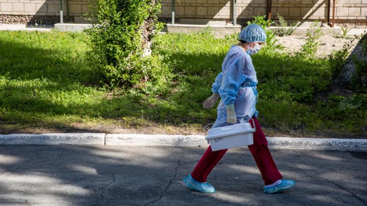 Федеральный оперштаб: в Архангельской области за сутки выявили 71 случай COVID-19