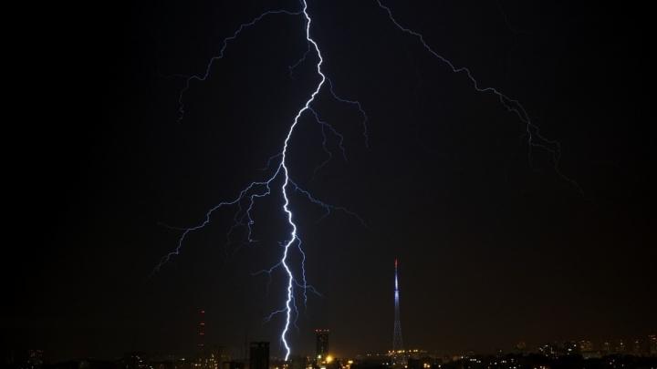 МЧС просит жителей Прикамья быть бдительными — ожидаются сильные дожди и грозы