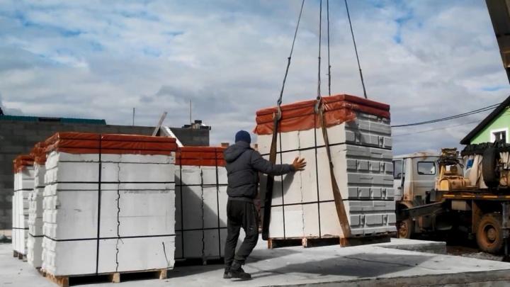 «Закупай сейчас — используй летом»: уральская компания предложила «вчерашние» цены на стройматериалы