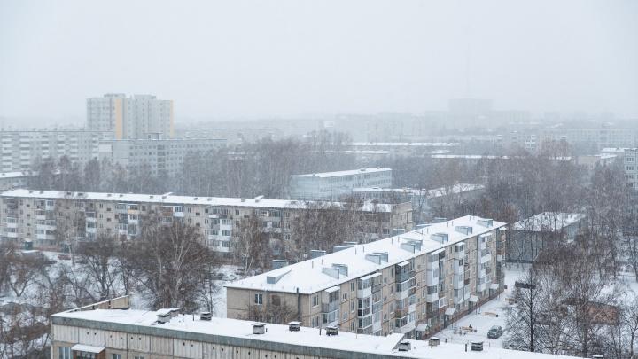 Из Кузбасса с начала года уехали больше 47 тысяч человек