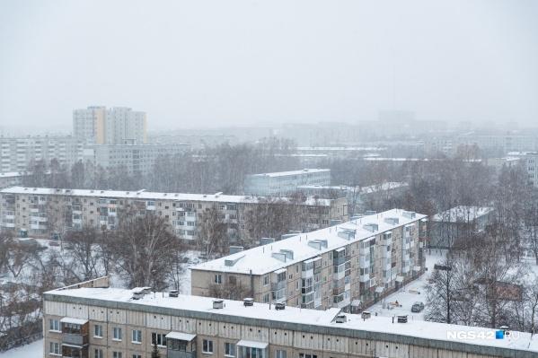 Миграционная убыль, по данным Новосибирскстата, стала меньше в сравнении с 2019 годом