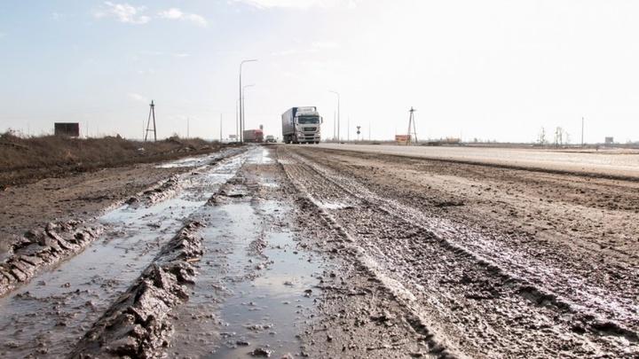 Зауралье получит пять миллиардов рублей на ремонт и содержание дорог