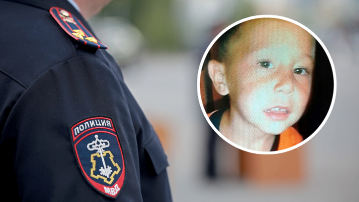 Следователи Башкирии возбудили уголовное дело по статье «убийство» после исчезновения 9-летнего мальчика