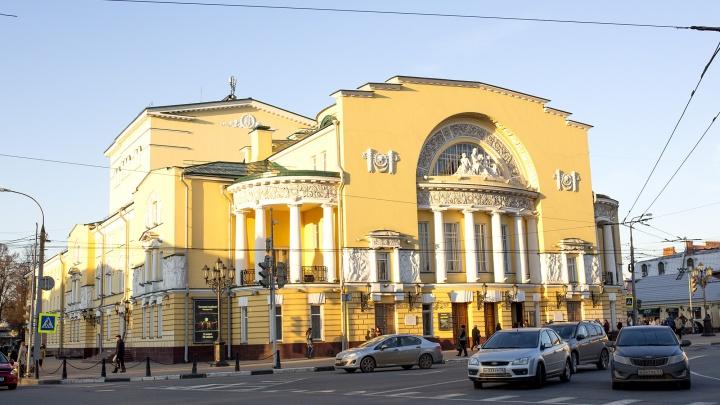 Из-за коронавируса Волковский театр полностью ушёл на карантин и отложил открытие сезона