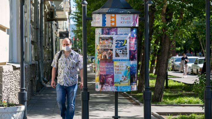В Красноярском крае перешагнули порог в 8000 заболевших