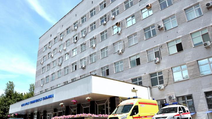 Ростовская областная клиническая больница начала принимать на плановую госпитализацию