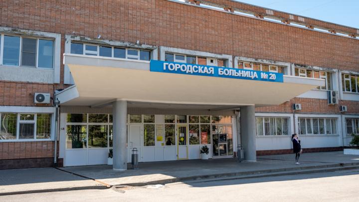 В ростовской горбольнице №20 запустят новую кислородную станцию