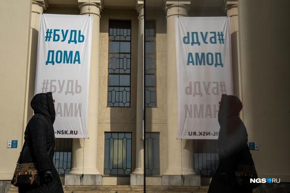 Самоизоляция в Челябинской области стала обязательной с 31 марта, в похожем режиме сейчас живут все регионы. Отличаются лишь отдельные меры