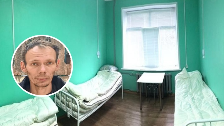 «Для туалета нам в палату поставили ведро»: врачи ответили пациенту, объявившему голодовку
