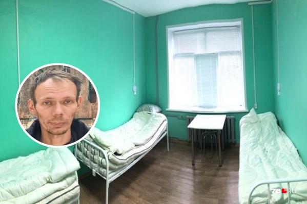 Мужчина говорит, что не смог жить в условиях, которые ему предложили в этой больнице