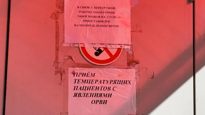 В поликлиниках Волгограда спустя две недели возобновили бесплатное тестирование на коронавирус
