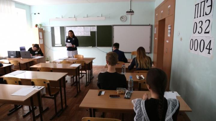 Школьники Башкирии с 3 июля начнут сдавать ЕГЭ