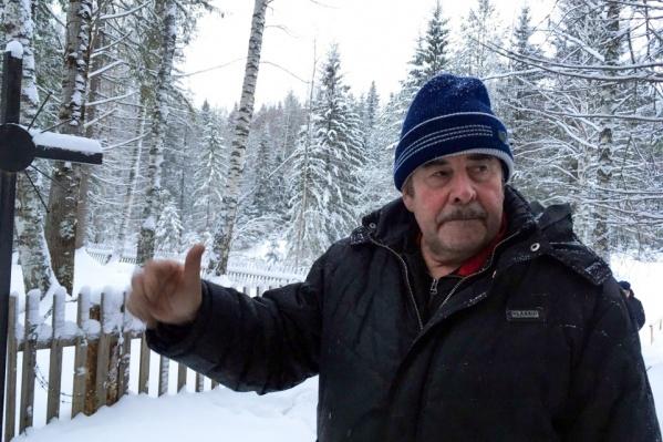 Леонид Ладанов сегодня — обвиняемый по делу о фиктивной регистрации у него в доме литовцев, приехавших в экспедицию