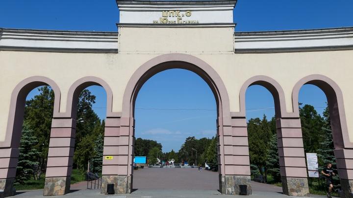 Кто претендует на парк Гагарина? Местом отдыха заинтересовался известный челябинский бизнесмен