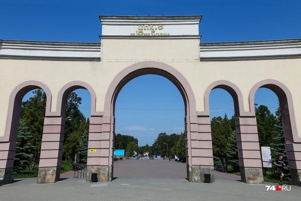 Последняя реконструкция парка Гагарина прошла 16 лет назад