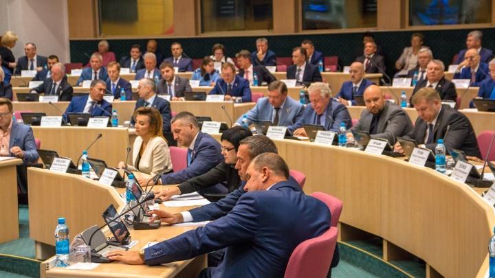 С дефицитом: в Самарской области приняли бюджет до 2023 года