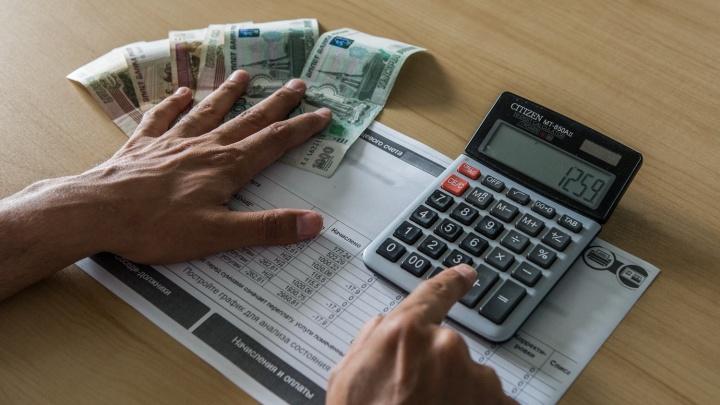 Власти Кемерово рассказали, кто может получить субсидию на «коммуналку»