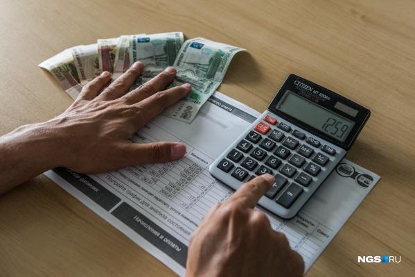 Власти Кузбасса приняли решение перенести срок увеличения платы за коммунальные услуги