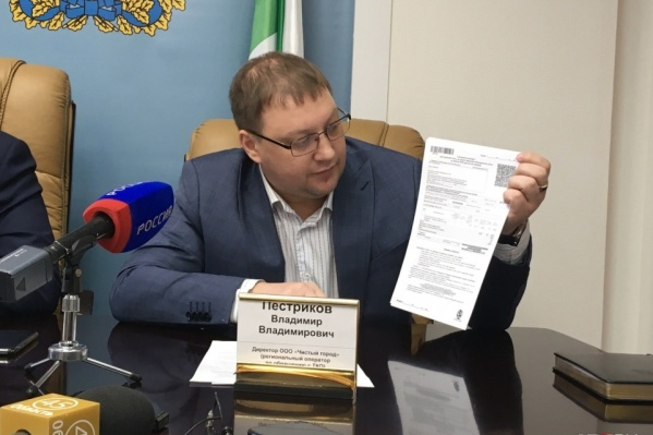 Владимиру Пестрикову внесли прокурорское представлениес требованием привлечь виновных к ответственности