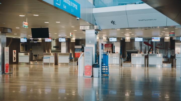 Тюменский аэропорт может перестать работать по ночам