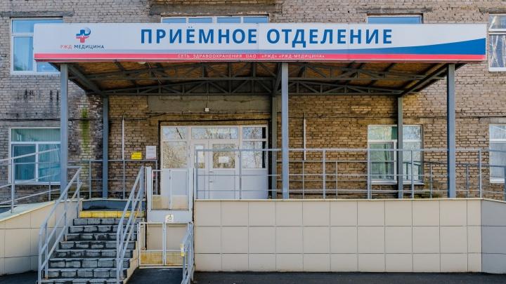 Больница РЖД в Перми начала принимать пациентов с коронавирусом