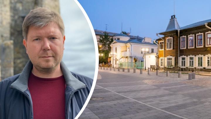 В Красноярске назначили нового гендиректора «Исторического квартала»