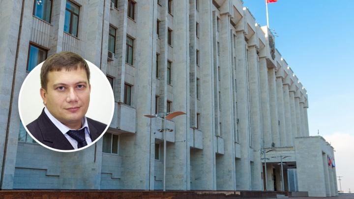 Для администрации губернатора Самарской области наконец-то нашли руководителя