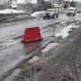Улицу Пугачева в Уфе с сегодняшнего дня перекроют на ремонт