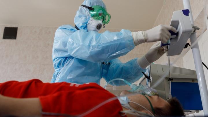 В больницах 25 детей: статистика заболеваемости коронавирусом в Волгоградской области
