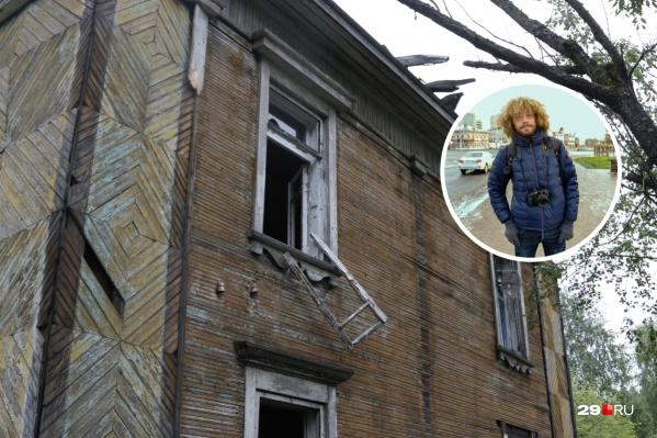 Илья Варламов до этого ноября не приезжал в Архангельск 5 лет. За эти годы, правда, мало что изменилось, по его мнению<br>