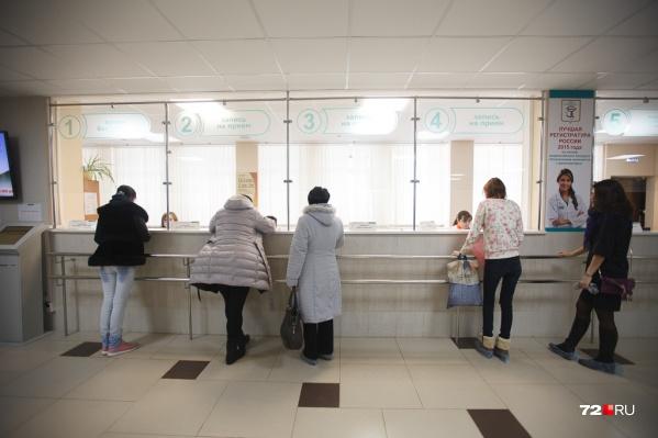 Массовая вакцинация в регионе стартовала несколько дней назад