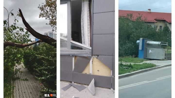 Разбитые окна и машины: 10 самых впечатляющих фото и видео разрушений после урагана в Екатеринбурге