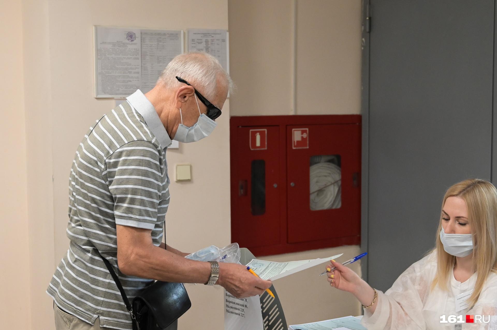 Среди избирателей было немало пожилых людей