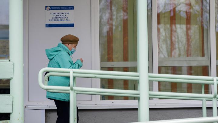 В оперштабе Поморья пояснили, почему анализ на COVID-19 делают не всем пациентам с признаками ОРВИ