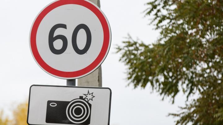 Кошмарили втихую: 30 дорожных камер в Волгограде снимали водителей исподтишка