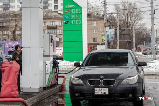 Курганское УФАС заявило об отсутствии резкого роста цен на бензин в регионе