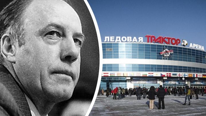 Умер первый диктор дворца спорта «Юность» и ледовой арены «Трактор» Валерий Апухтин