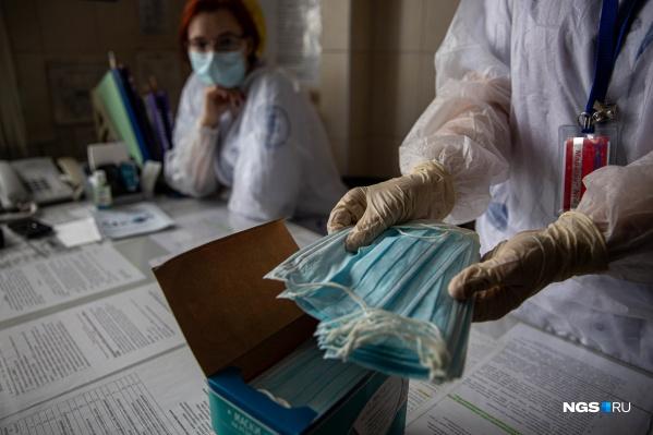 В кемеровском пансионате коронавирусом заболели 10 постояльцев и один сотрудник