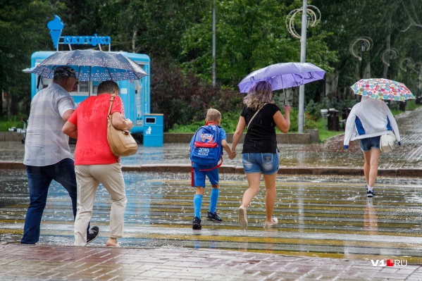 На всякий случай лучше сегодня взять на работу зонтик