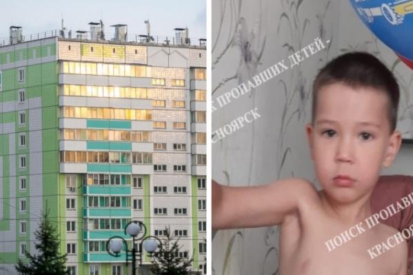 3-летний мальчик пропал на прогулке