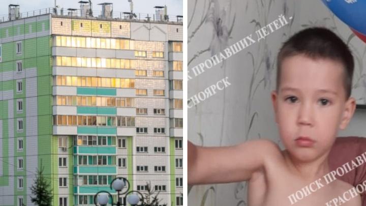В Красноярске трехлетний мальчик пропал на прогулке с бабушкой