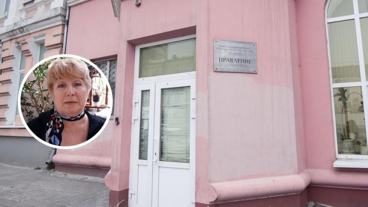 Вера Южанская покинет пост главы Союза журналистов Ростовской области