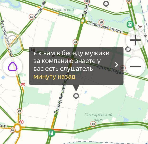 Кадр из«Яндекс.Навигатора»