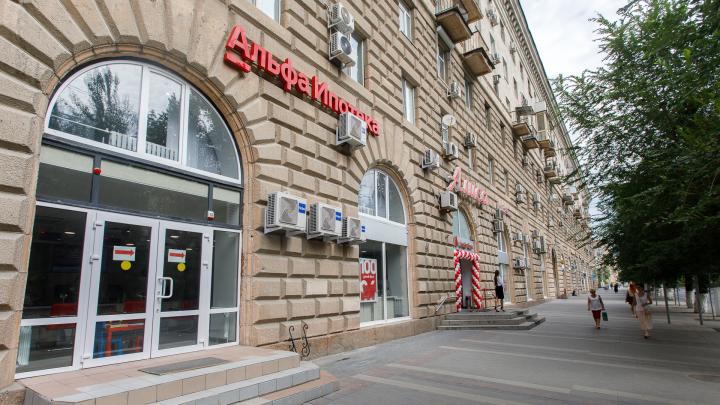Акцент на технологии: Альфа-Банк открыл первый центр ипотечного кредитования в Волгограде