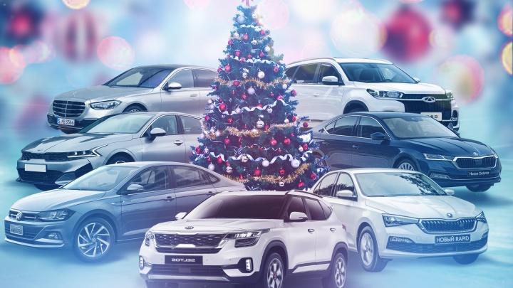 Автомобиль года — 2020: лучшая машина для Новосибирска по версии читателей НГС (голосуйте)