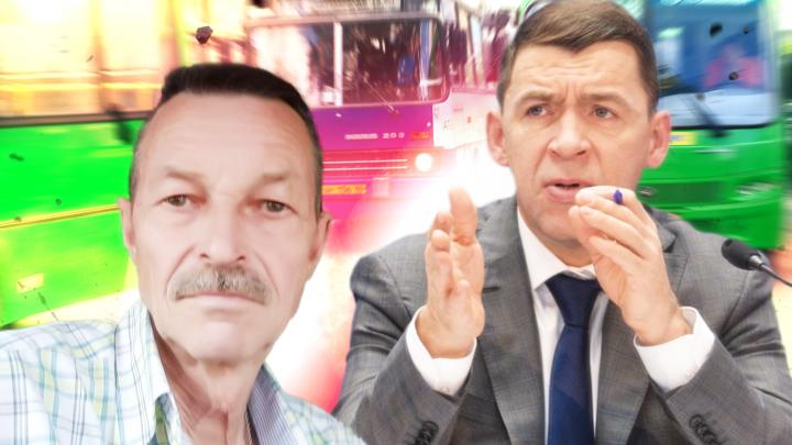 «Мы уже устали!»: ответ водителя губернатору, предложившему увеличить число автобусов и трамваев на линии