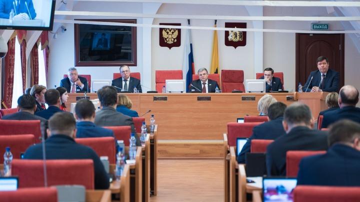 В Ярославской области власти обсудили введение режима ЧС из-за коронавируса