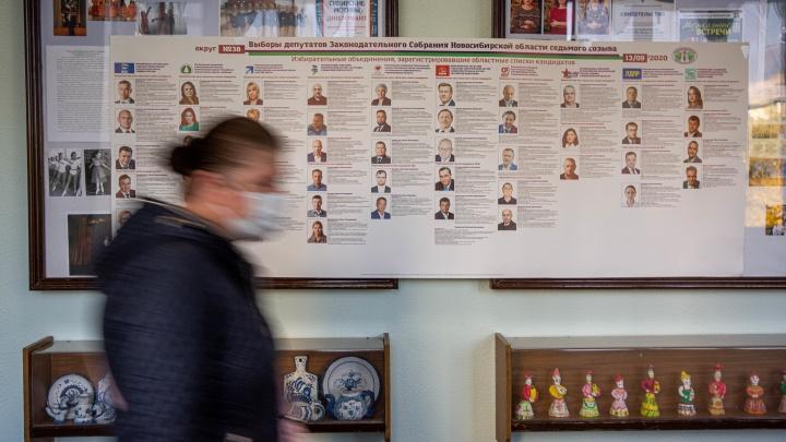 «Судьбу города выбирают 250 стариков»: колонка возмущенного наблюдателя о прошедших выборах