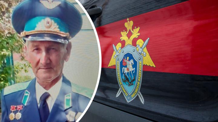 В Самарской области без вести пропал дедушка с пакетом груш